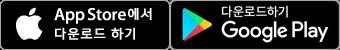 Battle.net 모바일 앱