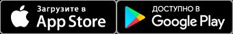 Мобильное приложение Battle.net