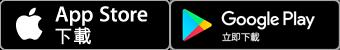 Battle.net 行動應用程式